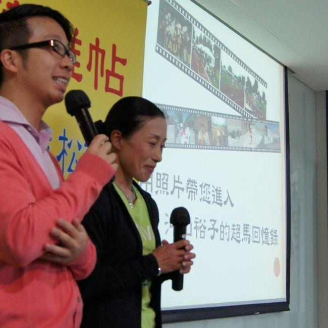 淺談超級馬拉松運動之贊助行為(2)